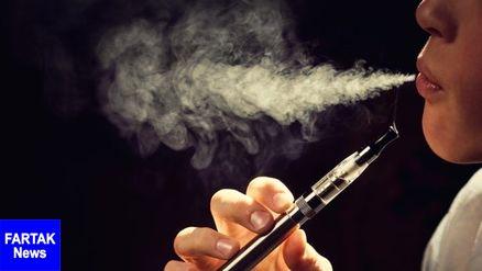 علت احتمالی مرگ ناشی از مصرف سیگار الکترونیکی