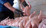 نرخ جدید مصوب مرغ تا ۱۰ روز آینده اعلام می شود