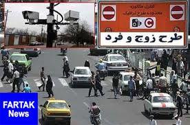 واکنش پلیس به طرح ترافیکی جایگزین زوج و فرد در تهران