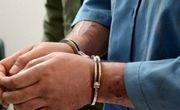 کلاهبردار ۶ میلیارد ریالی در فاروج دستگیر شد