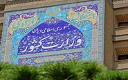 وزیر کشور ممنوعیت سفرهای عید فطر را ابلاغ کرد