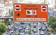 ساکنان محدوده طرح ترافیک و زوجفرد با طرح جدید از چه تسهیلاتی برخوردارند؟
