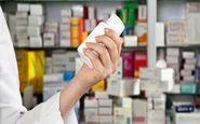 ممنوعیت همراه داشتن این داروها در ایام حج