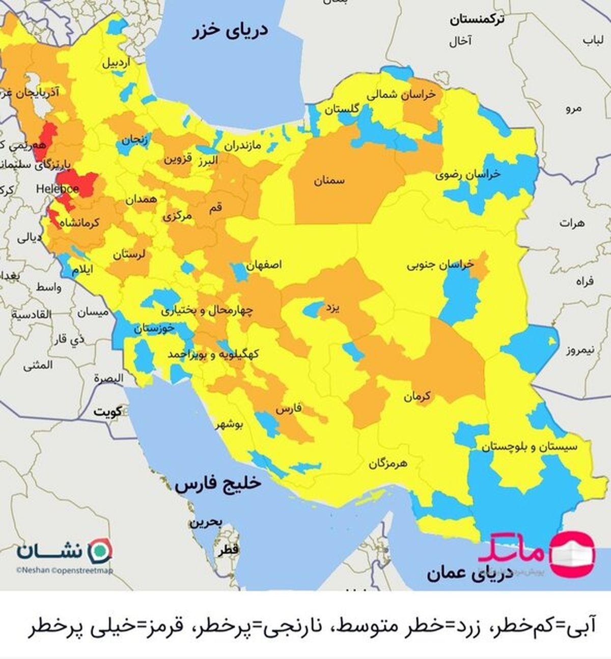 آخرین رنگبندی کرونایی شهرهای ایران