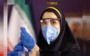 تزریق واکسن کرونا از بهار در ایران/ وضعیت نگران کننده درشهرستان بناب
