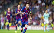 بارسلونا با برد قاطع صدر لالیگا را از چنگ رئال درآورد
