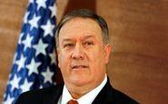 رایزنی وزیر امور خارجه آمریکا با همتای ژاپنیاش در خصوص ایران