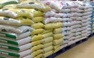 200 هزار تن برنج در صف تخصیص ارز قرار گرفت