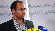 راهاندازی سامانهای برای اعلام قیمت ارز برای عامه مردم
