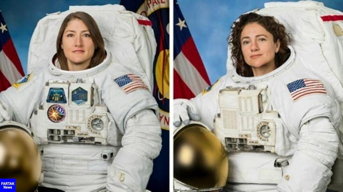 دو فضانورد آمریکایی اولین پیادهروی فضایی کاملا زنانه را انجام دادند