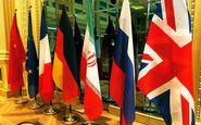 برگزاری نشست کمیسیون مشترک برجام ۱۳:۳۰به وقت تهران