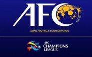 AFC گزینه نهایی خود را برای لیگ قهرمانان آسیا اعلام کرد