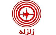 جزئیات زلزله ۶.۲ ریشتری در هجدک کرمان + فیلم