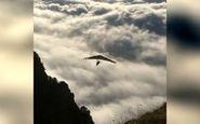 حس و حال پرواز بر فراز ابرها را تجربه کنید