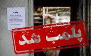 دورهمی ۱۰۰ نفره کافه معروف تهران دردسرساز شد