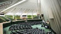 تصویب کلیات لایحه اصلاح قانون صدور چک