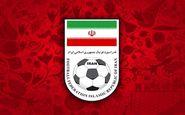 فدراسیون فوتبال زمان انتشار اسامی افراد تأیید صلاحیت شده انتخابات را اعلام کرد