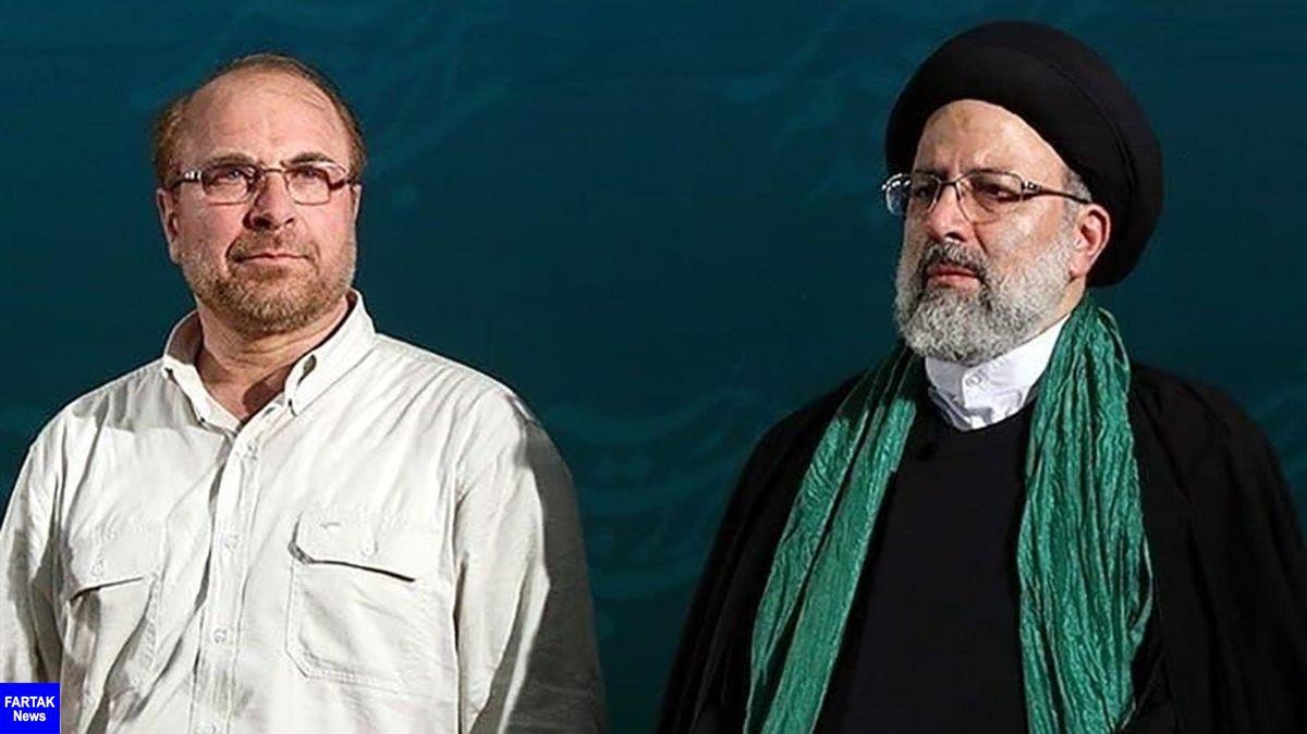 اسامی 10 کاندیدای ریاست جمهوری 1400شورای وحدت اصولگرایان