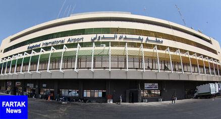 اصابت ۲ موشک به اطراف فرودگاه بینالمللی بغداد
