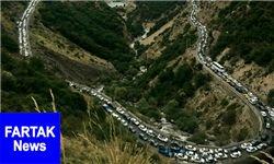 آخرین وضعیت ترافیکی و عبور و مرور جادههای کشور