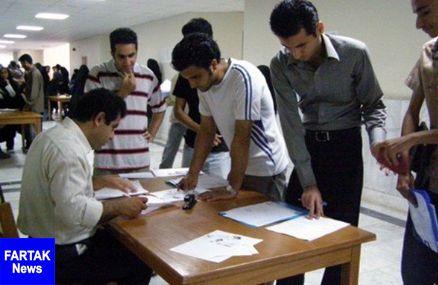 جزئیات و نحوه ثبتنام پذیرفته شدگان دکتری پیامنور اعلام شد