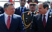 بیانیه پایانی نشست سه جانبه عراق، اردن و مصر