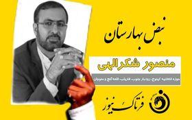 کارت زرد به نماینده مجلس کهنوج بعلت عدم پیگیری در مشکل گاز رسانی مردم
