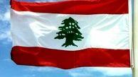 وزیران دولت جدید لبنان معرفی شدند