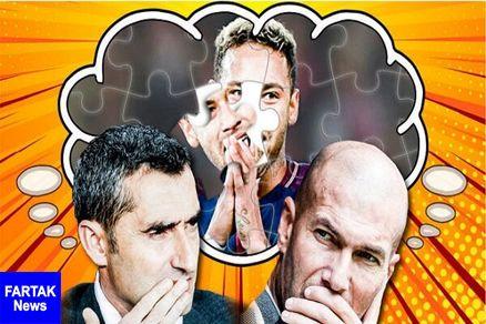 نیمار برای کدام تیم بهتر است؟رئال یا بارسا؟