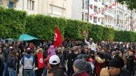 تظاهرات در تونس در اعتراض به اوضاع اقتصادی و گرانی