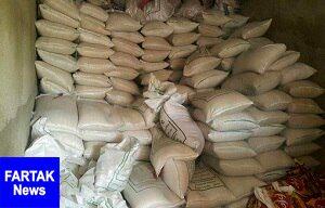 محموله برنج فاسد و مقادیری کالای بهداشتی قاچاق در تربت حیدریه کشف شد