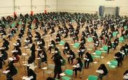 نتایج آزمون کارشناسی ارشد اعلام شد/مردان بیشترین پذیرفته شدگان