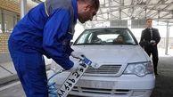 تعویض نشدن پلاک خودروی خریداری شده 50 هزار تومان جریمه دارد