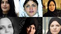 عربستان محاکمه فعالان زن را آغاز کرد