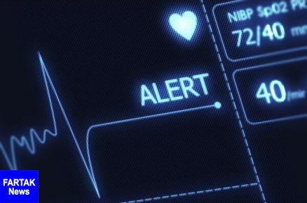 """درباره """"کندتپشی قلب"""" چه میدانید؟"""
