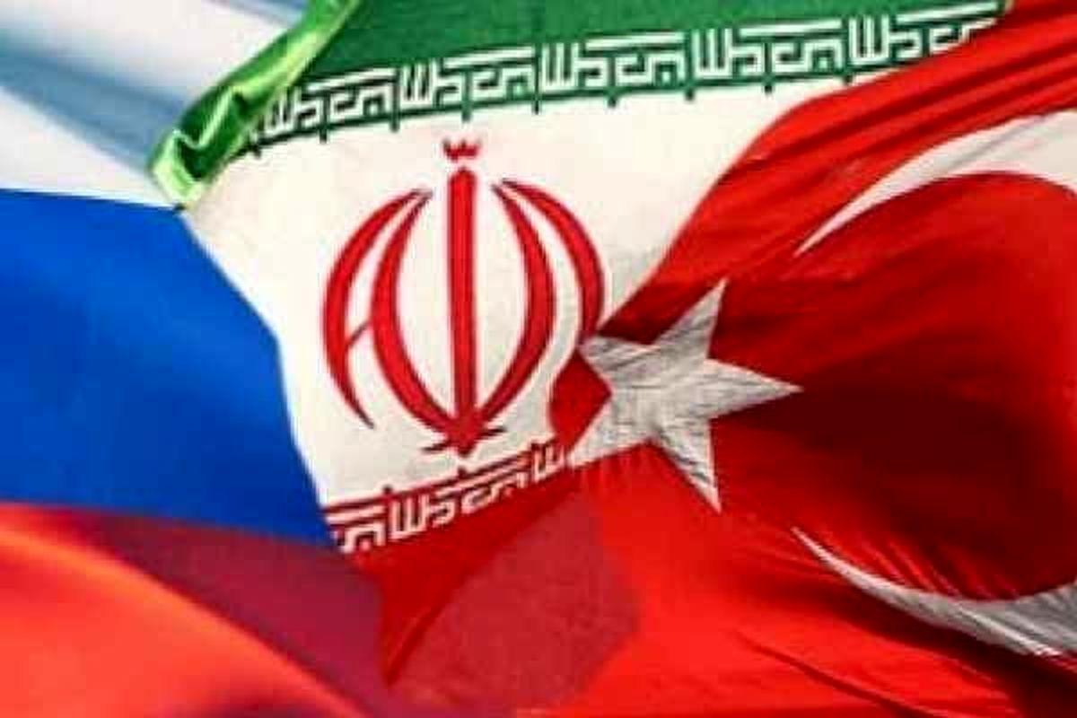 نشست هیأت های ایران، روسیه و ترکیه در شهر آستانه به پایان رسید