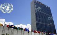 سازمان ملل؛ گروگان یکجانبهگرایی آمریکا