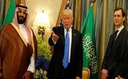 ترامپ از روابط دامادش با ولیعهد سعودی ناراضی است