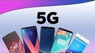 ۲۰ درصد گوشیهای میانرده از ۵G پشتیبانی میکنند