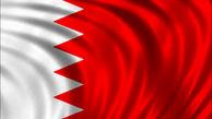 دادگاه عالی بحرین 19 نفر را به جرم جاسوسی برای ایران زندانی کرد