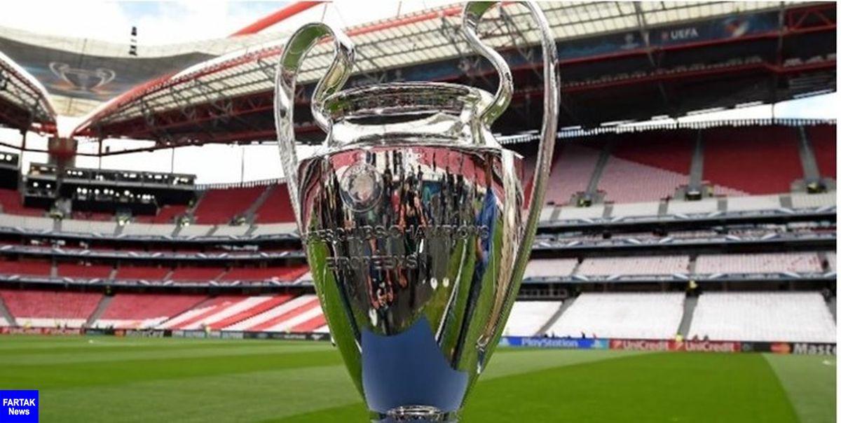 احتمال تغییر میزبان فینال لیگ قهرمانان