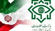 ضربه وزارت اطلاعات به تیم تروریستی وابسته به گروهک تروریستی جیش العدل