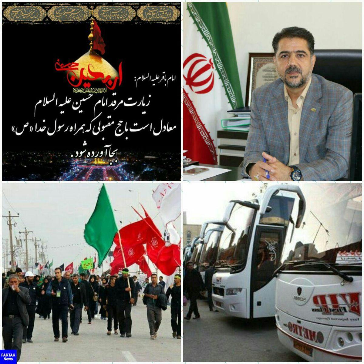 جابجایی زوار اربعین در کرمانشاه با ۲۰۰۰ دستگاه اتوبوس