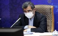 مراکز شبانهروزی فوریتهای بررسی مشکلات واحدهای تولیدی در ۱۱ استان راه اندازی شد