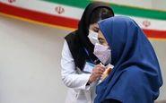 75 درصد تهرانی ها دُز اول واکسن کرونا را دریافت کردند