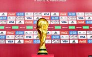 درخواست میزبانی ایران برای AFC ارسال شد