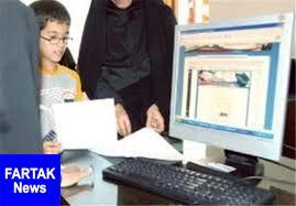 جزئیات ثبتنام دانشآموزان در سال تحصیلی آینده ابلاغ شد