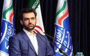 آذری جهرمی: به رفع فیلتر در کشور امیدوارم