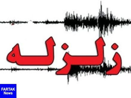 زلزله 4.6 ریشتری آذربایجان غربی را لرزاند