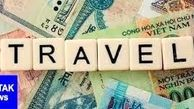 قیمت ارز مسافرتی امروز ۹۷/۰۷/۲۹